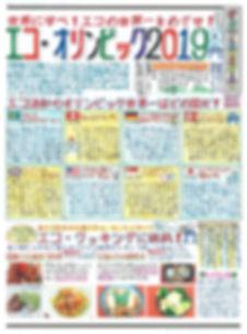 01 chiji.jpg