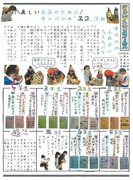 yushu 02.jpg