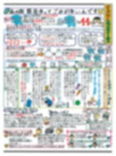 new01 chiji.jpg