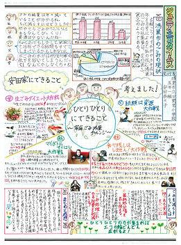 yushu 01.jpg