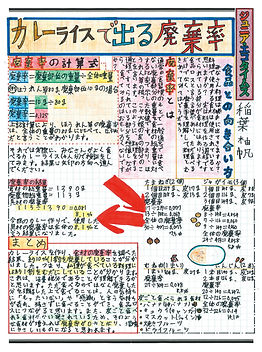 yushu03.jpg