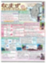 yushu 03.jpg