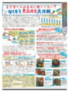 new06 shinbun.jpg