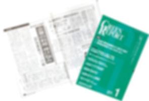 月刊グリーンレポートは毎月25日発行です。