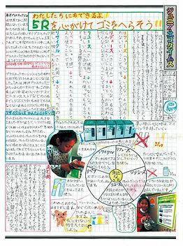 yushu01.jpg