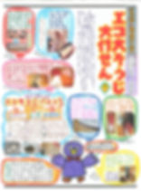 yushu04.jpg