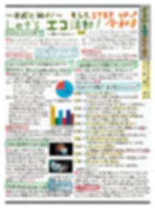 new02 ken_kyoikucho.jpg