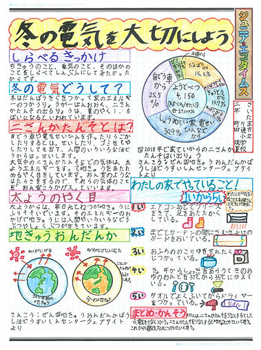 04 shi_kyoikucho.jpg