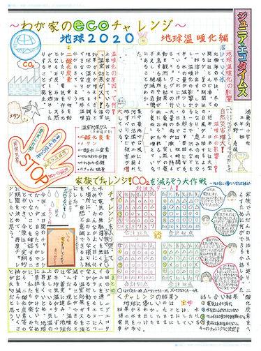 02 ken_kyoikucho.jpg