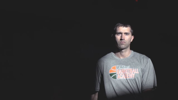 darting basketball academy | trailer