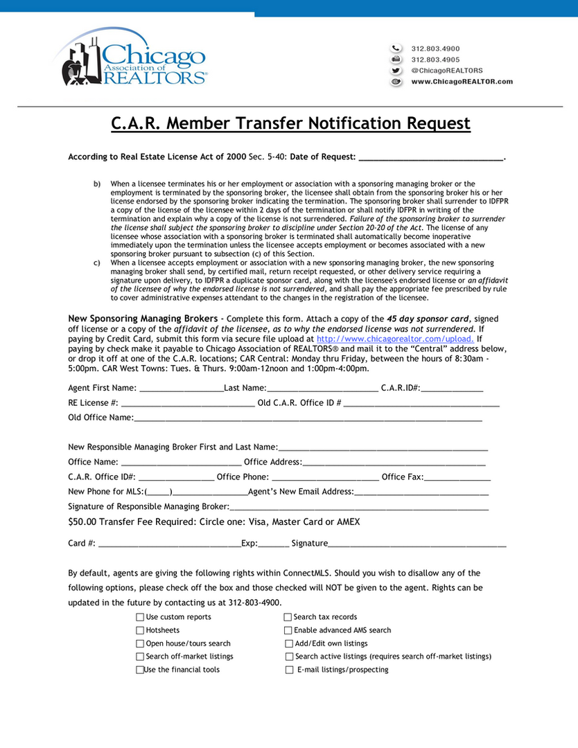 C.A.R. Member Transfer Request .png