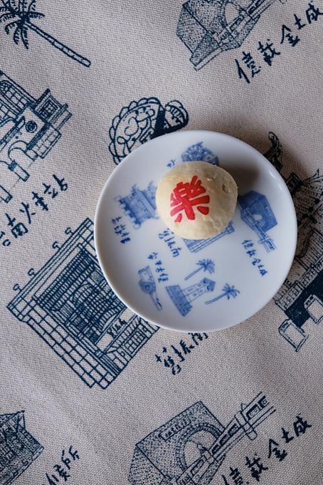 Taipei Foodie Goes to Tainan: Jiu Zhen Nan Pastry Concept Store