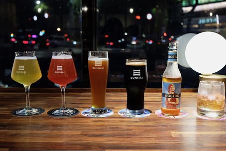 Life Is Brewtiful, Sunmai Craft Beer Bar Taipei