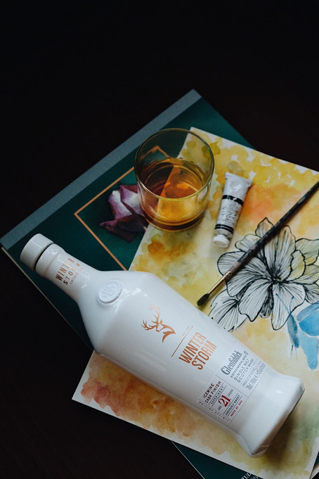 Creativity and Craftsmanship at its Finest: Glenfiddich Experimental Series no.3 Winter Storm