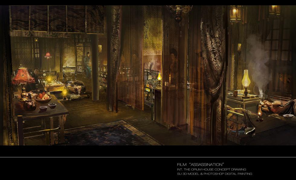 opium house F1.jpg