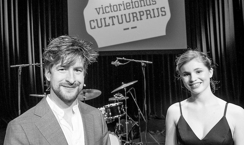 VfCp_22-11-20_winnaars Thijs Prein en St