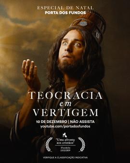 EDN-Poster-Personagens-Rafael-Portugal-F