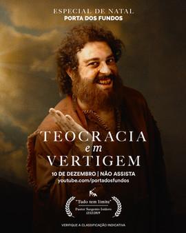 EDN-Poster-Personagens-Pedroca-Monteiro-