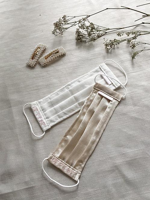 Personalised Embroidered Bridal Satin Wedding Mask