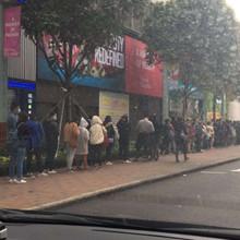香港緊急事態