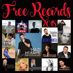 FreeRecords2018_final.jpg