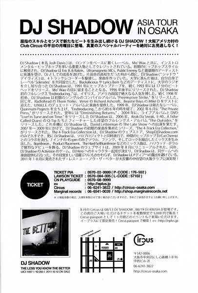 13th August 2012 - Osaka Flyer 1 (Back)