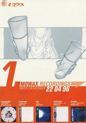 Mo'Wax Back Catalogue - 1