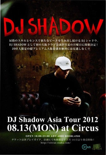 13th August 2012 - Osaka Flyer 2 (Front)