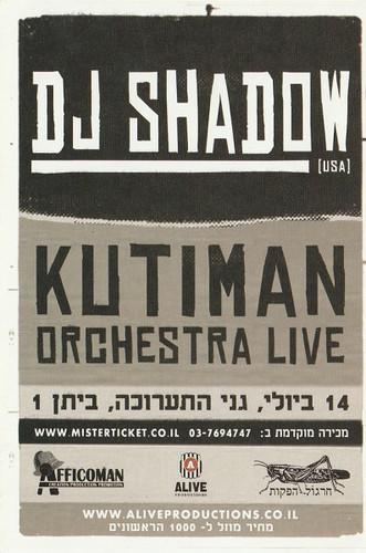 14th July 2010 - Tel Aviv Flyer 2 (Back)