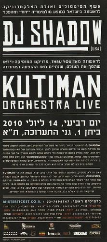 14th July 2010 - Tel Aviv Flyer 1 (Back)