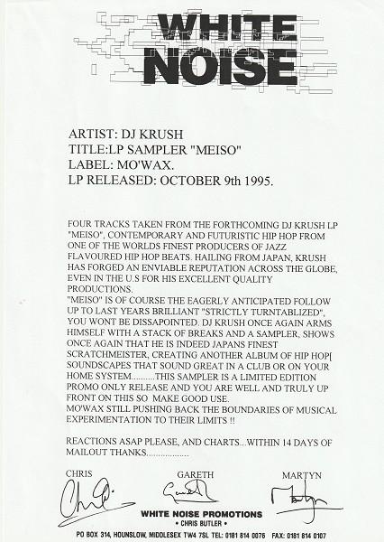 Meiso LP Sampler