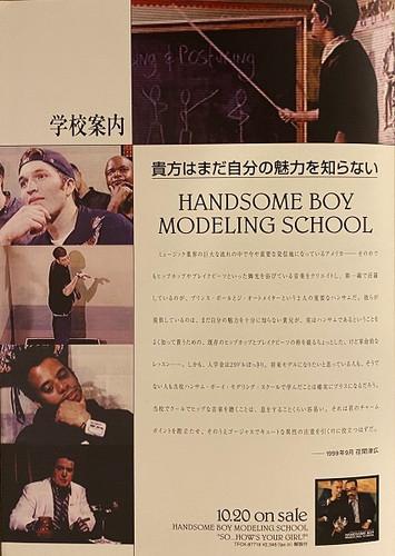 Handsome Boy Modeling School (Page 2).jp