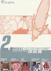 Mo'Wax Back Catalogue - 2