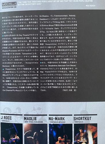 Keepintime (Page 4)