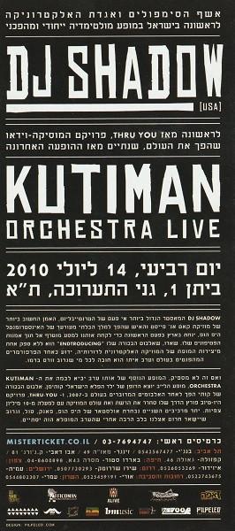 14th July 2010 - Tel Aviv Flyer 3 (Back)