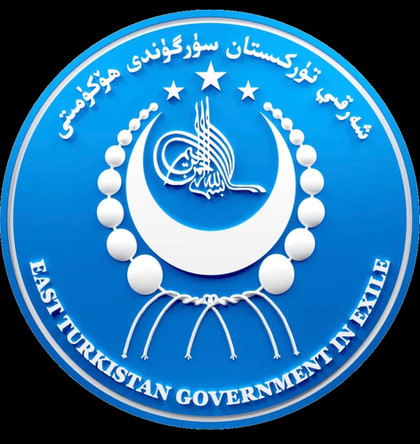 Muslims Demand Biden Apology | A Message From The East Turkistan Government In Exile
