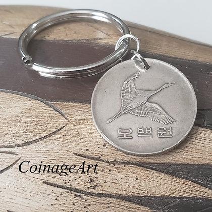 1983 South Korea Crane Coin Keychain 1271