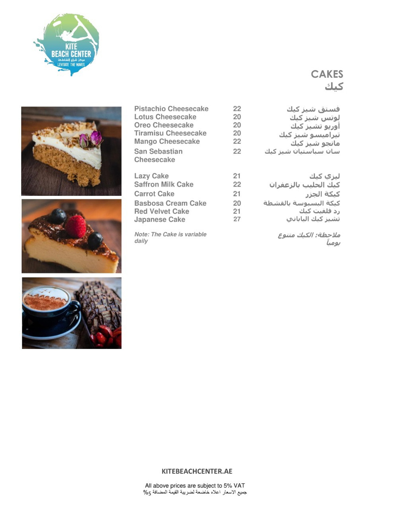 cakes new-page-001.jpg