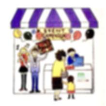 店舗催事.com