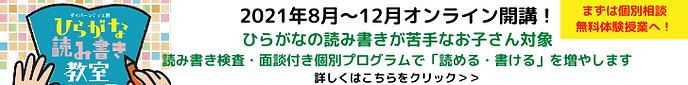 yomikaki_kobohp.png