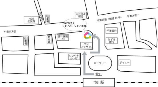 地図(事務局).jpg