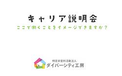 スクリーンショット 2019-12-18 23.35.53.png