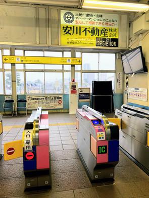 菅野駅からプラットへの行き方