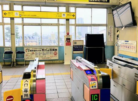 菅野駅から自在塾への行き方