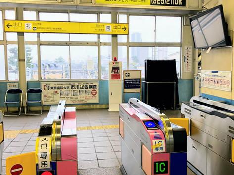 菅野駅から「プラット」への行き方