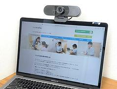 webカメラ.jpg