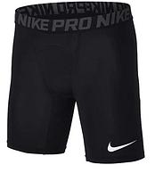 Nike Cool Compression 6 Short.PNG