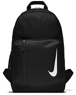 Nike Youth Backpack.PNG