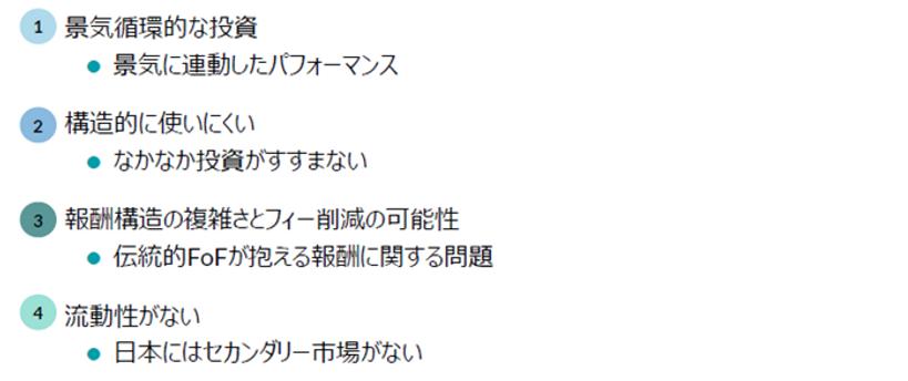 宮崎さん_後藤さん_資料画像.png