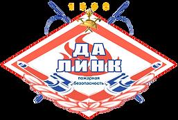 Новый ЛОГо пожарка_4.png